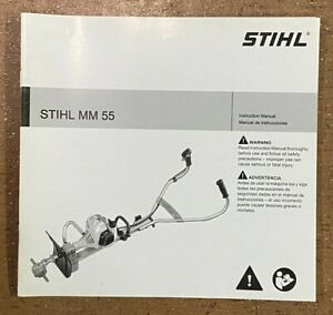 STIHL MM 55 User Manual