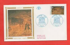 FDC 1993 - UNESCO - Tassili n'Ajjer - Algérie    (1223)