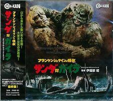 """Akira Ifukube """"THE WAR OF THE GARGANTUAS"""" soundtrack Japan CD SEALED"""