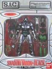 S.I.C. Vol. 17 Masked Kamen Rider SHADOW MOON & BLACK Action Figure BANDAI Japan