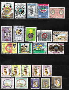 Kuwait .. Excellent used stamp collection  .. 7382