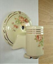 Vintage Art Deco Round Shape Floral Porcelain Wall Sconce Light... to Restore