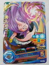 Carte Dragon Ball Z DBZ Dragon Ball Heroes God Mission Part 8 #HGD8-07 Rare