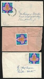 BHUTAN 1978 25th ANNIVERSARY OF THE COLOMBO PLAN 25ch TIED BY THREE DIFF TOWN