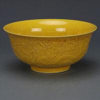 "6"" Qianlong Mark China antique Porcelain Yellow glaze hand carved dragon Bowl"