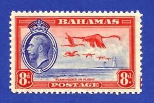 BAHAMAS - 1935 KGV - 8d - ( Flamingoes in Flight) SG.145 - MH - REFER SCANS