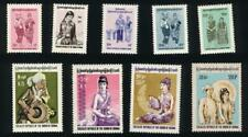 Burma STAMP 1974 ISSUED DEFINITIVE COMPLETE SET, MNH, RARE