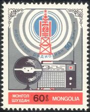 Mongolia 1984 Radio Broadcasting/Communications/Mast/Tower/Telecomms 1v (n12132)