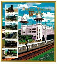 VINTAGE CLASSICS - Sierra Leone Trains - Sheet Of 6 - MNH