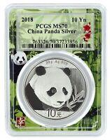 2018 China 10 Yuan Silver Panda PCGS MS70 - Panda Frame