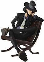 Banpresto Lupin the Third Daisuke Jigen Creator x Creator Series Figure