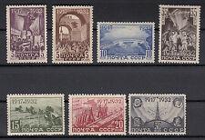 RUSSIA CCCP URSS 1932 7 VALORI ANN. RIVOLUZIONE LEGGERA LINGUELLA MH 462/67