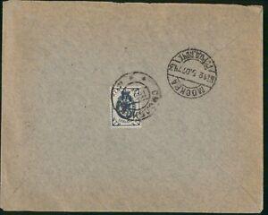 Mayfairstamps Russia 1907 Mockba Cover wwp_66095