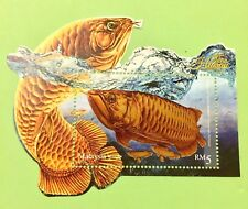 MALAYSIA 2018 Ornamental Fishes Miniature Sheet MNH