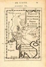 INDOCHINA/BENGAL RIVERS. Burma Siam Vietnam. Mythical Lake Chiamay.  1683 map