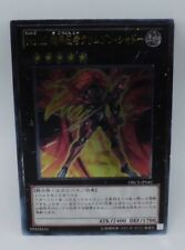 Yugioh Number 12: Crimson Shadow Armor Ninja ORCS-JP042 Ultimate Japanese E8281