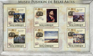 Mozambique Art Stamps 2010 MNH Pushkin State Museum of Fine Arts Degas 6v M/S