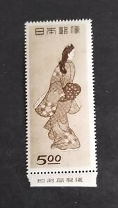 """Japan 1948 """"Beauty Looking Back"""" with margin imprint SC #422 MH"""