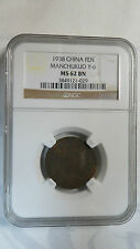China Manchukuo 1 Fen, KT 5 / 1938, Y-6, NGC MS 62BN