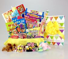 Ultimate RETRO SWEET HAMPER BOX Birthday Well Done Exams Graduation Large Mix