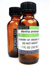 Japanese Peppermint (Mentha arvensis) Essential Oil, 1 oz, 100% Pure