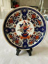 Vintage:Chinese Imari plate,vase of blossoming flowers.20th Century .16 cm diam