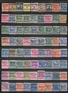 Minneapolis MN SRC Sears Roebuck Co. 264 Handstamp Dated Precancel Stamps