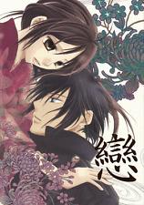 Hakuoki:  Demon of the Fleeting Blossom Doujinshi Hajime Saito x Chizuru Romance