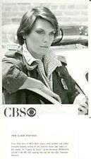 TYNE DALY NEXT TO POLICE CAR CAGNEY AND LACEY ORIGINAL 1982 CBS TV PHOTO