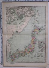 1891 ANTIQUE MAP ~ JAPAN ISLANDS TOKIO HONKONG MACAO CANTON ENVIRONS SHANG-HAI