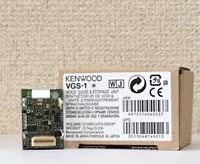 NEW KENWOOD VGS-1 Voice guide/Storage unit from JAPAN