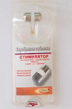 """Kremlin Tablet SZHKT-4 Stimulator gastrointestinal tract  """"Kremlin tablet"""" NEW"""