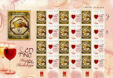 ISRAEL CHINESE NEW YEAR - YEAR OF THE HARE - RABBIT SHEET MNH