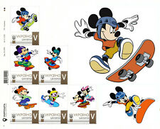 Ukraine 2020, Scateboarding, Disney Cartoon Characters, sheet of 6v