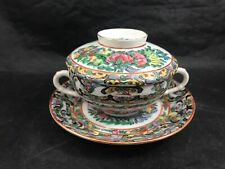 Vintage Hand Painted Chinese Covered Bowl Cup Butterflies & Flowers Design