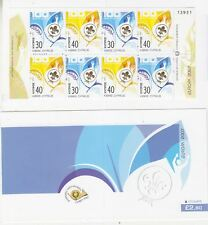Europa Cept 2007 Cyprus booklet ** mnh (A1279) Scouting