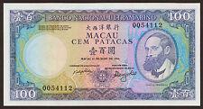 Macau 100 Patacas 1984 UNC P.61b