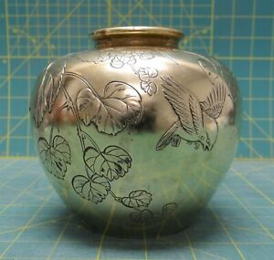 "Antique Japanese Brass Silver Mixed Metal Vase Jar Urn Grape Vine and Bird 5""H"