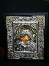 Jesus Christ And (Virgin Mary) Greek Byzantine Orthodox Silver Icon 30x26,5 cm