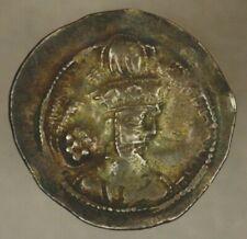 383-388 AD Sasanian Empire Silver Drachma Shapur III C016 ** FREE U.S SHIPPING *