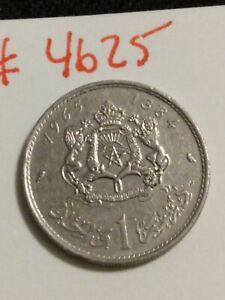 🇲🇦🇲🇦 1965 (Yr 1384) Morocco / Moroccan  1 Dirham Coin 🇲🇦🇲🇦