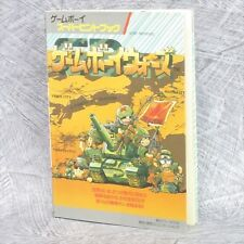 GAME BOY WARS Super Hint Book Game Guide Cheat Japan Book RARE TK540