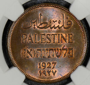 NG0278 Palestine 1927  2 Mils NGC MS 65 BN lustrous combine shipping