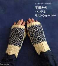 Hand Knit Hand and Wrist Warmers - Japanese Pattern Book