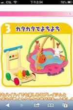 Re-ment Baby Care Set no.3/miniature