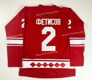 Throwback Viacheslav Fetisov #2 Soviet Union Team CCCP Hockey Jersey 3 Colors