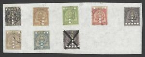 Tunisia postage dues with T large hole pefins MH (8)
