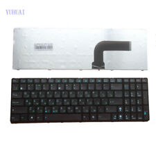 Russian Laptop Keyboard for ASUS K52 k53s X61 N61 G60 G51 MP-09Q33SU-528 black