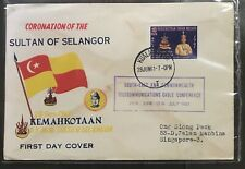 MALAYA Private FDC cover 1961 Selangor Sultan stamp FLAG special conf chop