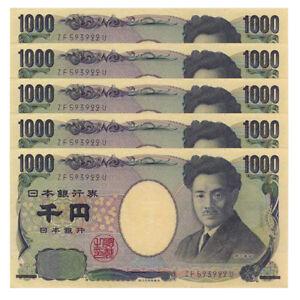 Lot 5 PCS, Japan 1000 1,000 Yen, 2004, P-104, UNC